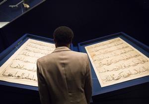 """بالصور.. مع """"كنوز القرآن"""" .. أمريكيون يكتشفون الوجه الحقيقي للإسلام"""