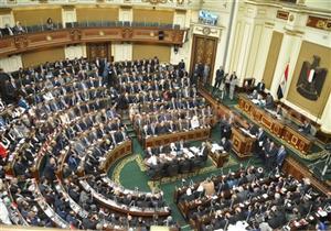 """مجلس النواب: البرلمان لن يحجب رأي خلال مناقشة اتفاقية """"تيران وصنافير"""""""