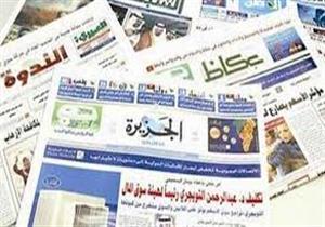 """صحف سعودية: """"تنظيم الحمدين """" يمارس كل الحيل للتهرب من حل الأزمة"""
