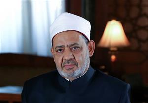 الإمام الأكبر: الأزهر اتخذ خطوات عملية لتحقيق السلام بين علماء الدين