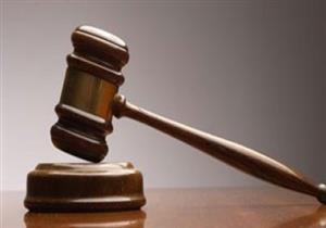 """اليوم.. استكمال محاكمة """"اللبان"""" وآخرين في """"الرشوة الكبرى بمجلس الدولة"""""""