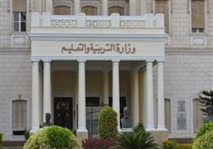 """التعليم تطلق التصفيات النهائية لمسابقة """"تحدى القراءة العربي"""" لطلاب المدارس"""
