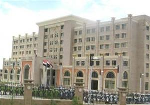 """الخارجية اليمنية تطالب بإدانة """"الإجراء الانقلابي"""" من قبل الحوثيين وصالح"""