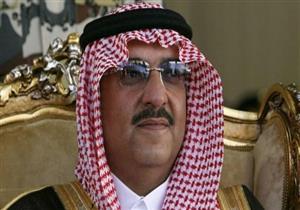 أول ظهور للأمير محمد بن نايف بعد إعفائه من ولاية العهد