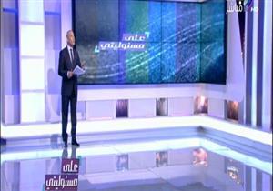 موسى يعرض مكالمة مسربة لمدير قناة الجزيرة تكشف مخطط اقتحام مقر أمن الدولة