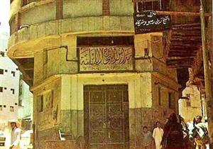 بالصور .. هنا عاش النبي مع عمه أبي طالب في طفولته