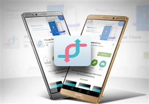 """هواوي تطلق تطبيق """"Phone Clone"""" لنقل البيانات بين الهواتف"""