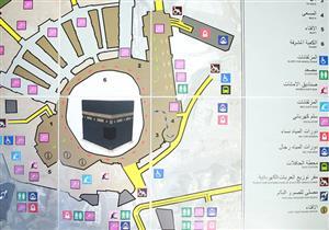 """رئاسة المسجد الحرام تقدم الإصدار الأول لخريطة الخدمات """"بطريقة برايل"""""""