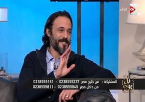 يوسف الشريف لـ عمرو أديب: أنا أهلاوى لكن مش متعصب زيك