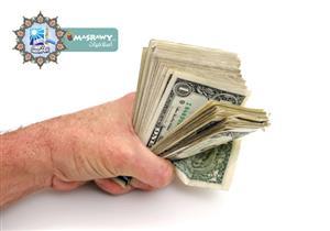 ما هى طريقة حساب زكاة المال على مبلغ مالى بالدولار؟