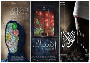 في حصاد السينما.. الأفلام المصرية تجوب مهرجانات العالم في 2016
