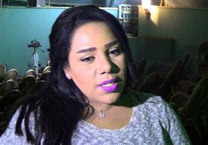 """شيماء سيف تكشف عن سبب تركها لبرنامج """"نفسنة"""""""