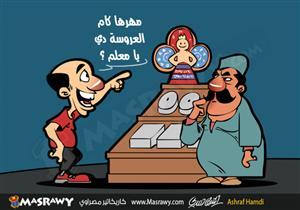 اسعار حلوى المولد