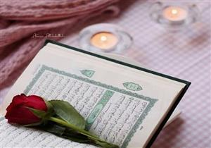 سورة الكهف كامله بصوت الشيخ عبد الباسط عبد الصمد