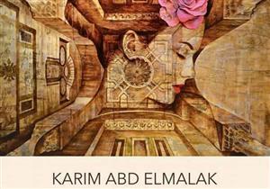 """15 فبراير.. معرض الفنان كريم عبد الملاك """"روح"""" في """"السفر خان"""""""