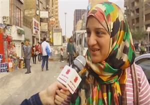 مين ممكن يكون وزير السعادة في مصر؟