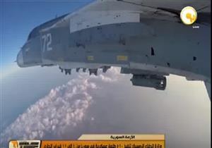 وزارة الدفاع الروسية تعلن تنفيذ 510 طلعة عسكرية في سوريا في سبعة أيام