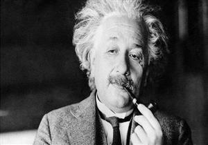 ذكاء اينشتاين.. لغز حير العلماء مثل نظرياته