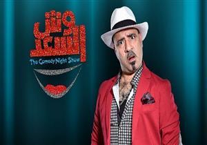 """مصدر بـ""""mbc  مصر """" يوضح حقيقة إيقاف برنامج محمد سعد"""