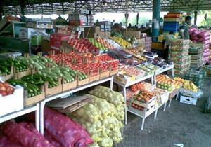 أسعار الخضر والفاكهة والسلع الأساسية في اليوم الـ 28 من رمضان
