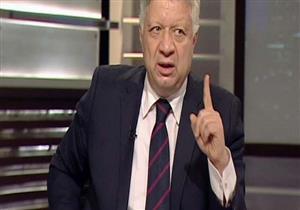 """مرتضى منصور: """"السيسي أجرى مداخلة لبرنامج عمرو أديب..ده محدش بيتفرج عليه"""""""