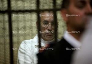 """تأجيل محاكمة """"رشوة وزارة الزراعة"""" لـ 10 فبراير"""
