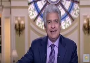 """الابراشي: """"لو اتعملت وزارة للسعادة في مصر برنامجي هيقف"""""""