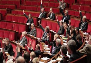 النواب الفرنسيون يصوتون من أجل إدراج حالة الطوارئ في الدستور