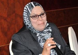 """آمنة نصير: المنظومة التعليمية في مصر """"انهارت بالكامل"""""""