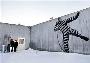 بالصور: أكثر سجون العالم إنسانية..تعرف علي قصته