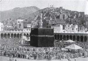 صور نادرة وقديمة جدا لمكة المكرمة الكعبة المشرفة