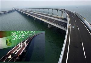 أستاذ ري وهيدروليكا: لهذه الأسباب لا يمكن اقامة جسر بري بين مصر والسعودية