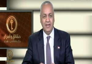 """بالفيديو- """"متصل"""" يخدع مصطفى بكري ويسبه بلفظ خارج على الهواء"""