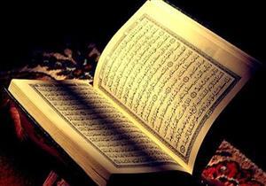 خبير آثار: القرآن الكريم كتب بـ 14 حرفا فقط هى الحروف المقطّعة