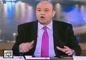 """بالفيديو- عمرو أديب:""""سوريا بقت خرابة.. واحنا بنكتب تويتات ونشير بوستات"""""""