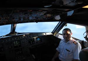 طيار سابق: حالتان تمنعان قائد الطائرة من إرسال استغاثة