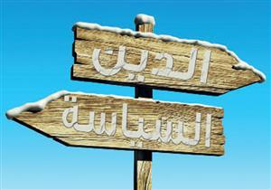 رأى الشيخ الشعراوى فى فصل الدين عن السياسة