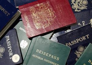 أقوى جوازات السفر بالعالم في 2016 .. تعرف على ترتيب مصر