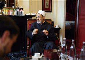 """رئيس جمعية """"سانت إيجيديو"""" يزور شيخ الأزهر بمقر إقامته بباريس"""