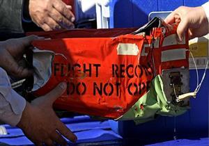 """خطاب """"إير باص"""" يكشف موقع الصندوق الأسود للطائرة المنكوبة - فيديو"""