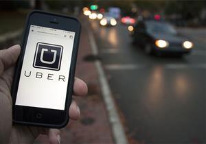 """بالفيديو - سائق """"اوبر"""" يخدع زبائنه بتوصيلهم بهذه السيارة"""
