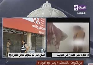 القبض على الكفيل المتهم بتعذيب مصري وتصويره عارياً فى الكويت