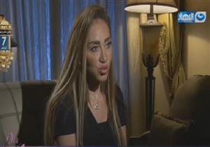 بعد براءتها من قضية فتاة المول..ريهام سعيد تعتذر