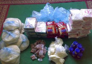 """مكونات وسعر """"شنطة رمضان"""" التي تقدمها وزارة التموين"""
