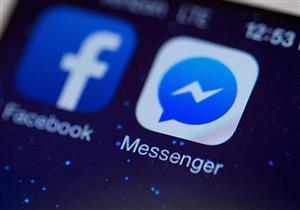 فيسبوك ماسنجر يتيح دردشة الفيديو قريبا