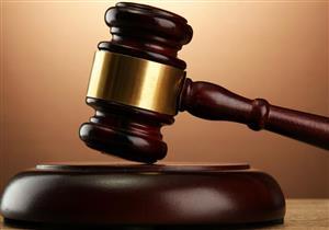 اليوم.. محاكمة ضابط وأمين شرطة بتهمة تهريب رجل أعمال محبوس