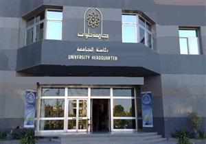 """جامعة حلوان تُكرم أسرة """"مارينا فهيم"""" ضحية تفجير البطرسية"""