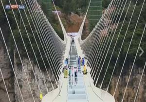 اختبار الموت.. متطوعون يختبرون أطول جسر زجاجي في الصين