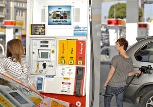 انخفاض أسعار الوقود يوفر لسائقي السيارات في أمريكا 20 مليار دولار!