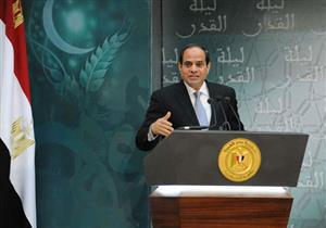 ننشر نص كلمة السيسي في احتفالية وزارة الأوقاف بليلة القدر